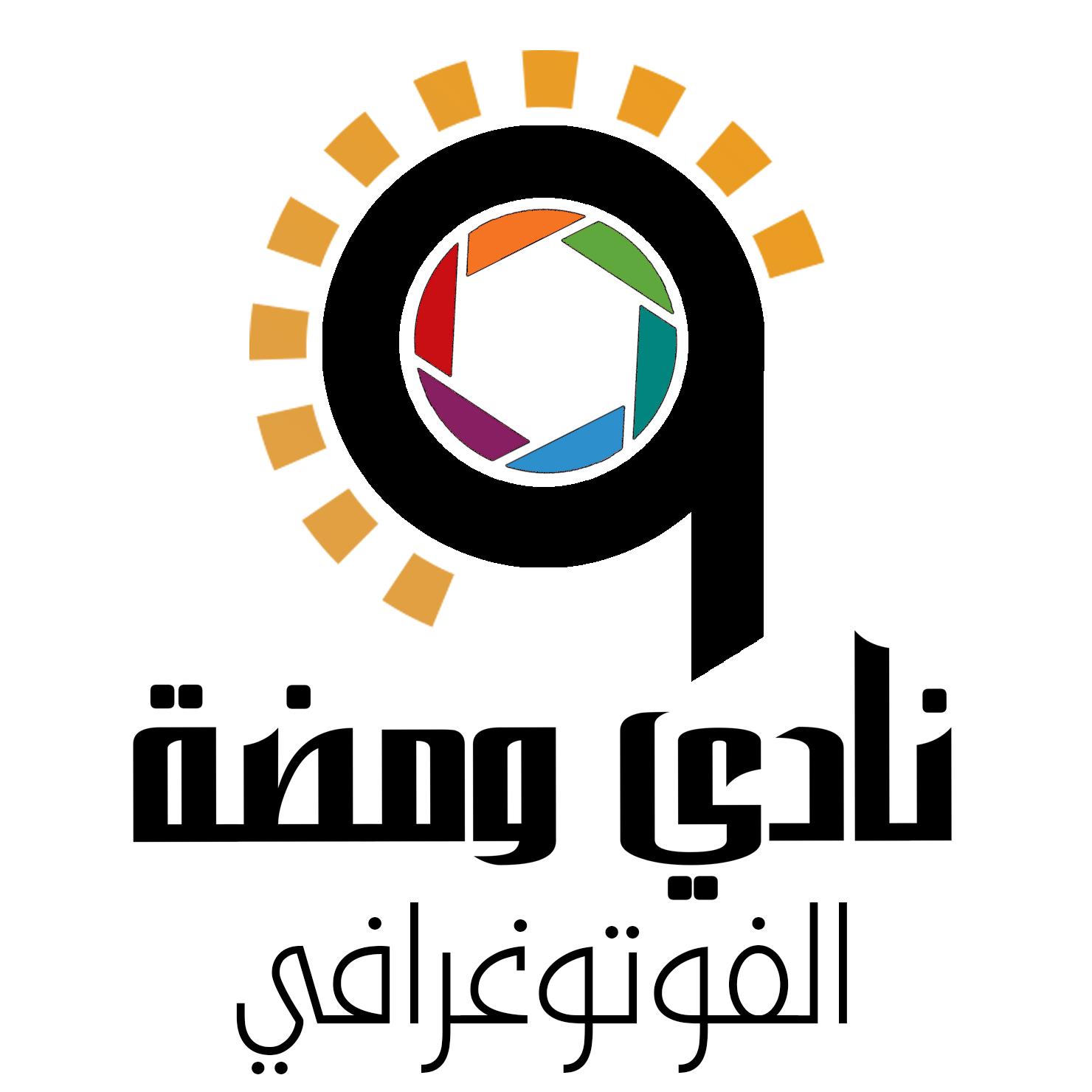شعار نادي ومضة الفوتوغرافي خلفية بيضاء - Copy