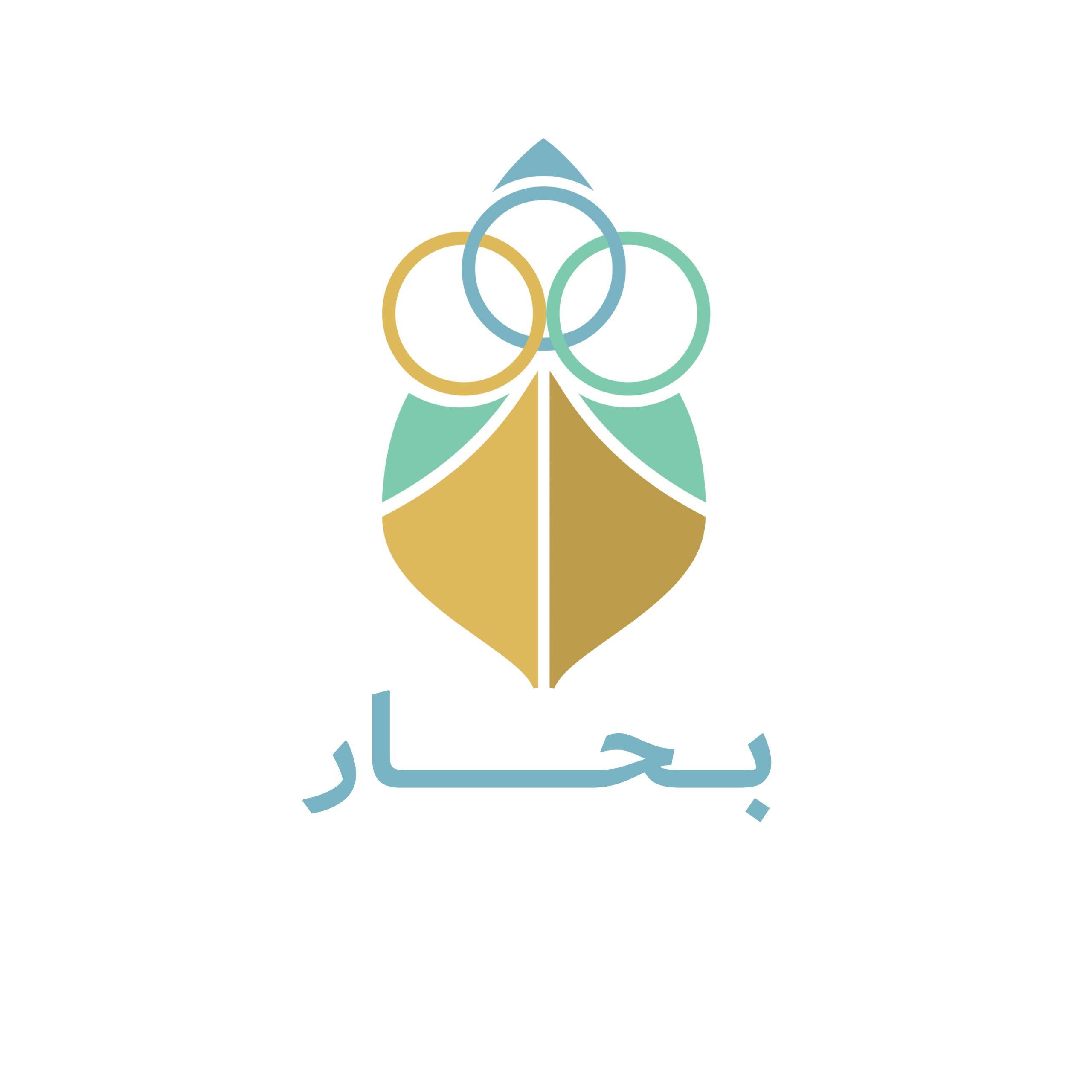 Bahhar Logo